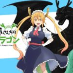 Kobayashi-san Chi no Maid Dragon season 2