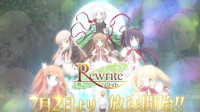 Rewrite season 3