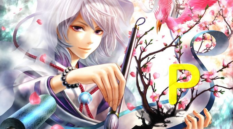 p  u2013 list all anime  u2013 expected release dates